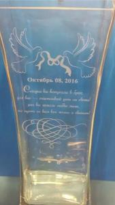 Custom vase engraving